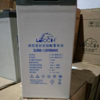 理士蓄电池 DJ600蓄电池 2V600AH UPS蓄电池 厂家原装正品蓄电池