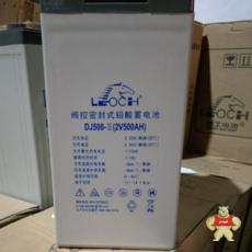 DJ600 2V600