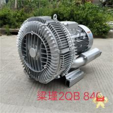 2QB840-SGH37