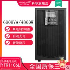 YTR1106L