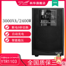 YTR1103
