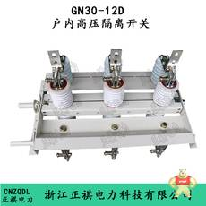 GN30-12/630