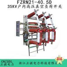 FZN21-40.5