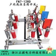 FN7-12RD