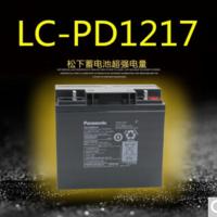 松下蓄电池12V,LC-PD1217(12V17AH/20HR)免维护铅酸正品,UPS用蓄电池