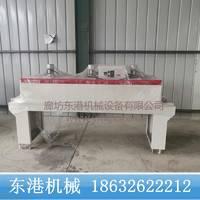 东港 小型热缩机 POF膜塑封机 不锈钢加热收缩机