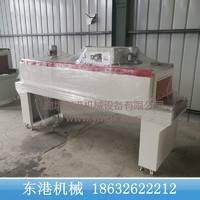 东港 热缩膜收缩机 喷气式塑封机 4525型缩膜机