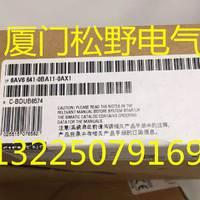 6AV6641-0BA11-0AX1西门子原装OP 77A4 .5寸触摸屏