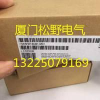 6AV6641-0CA01-0AX1西门子触摸屏OP 77B 4.5寸