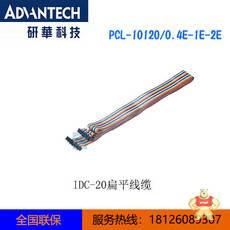 PCL-10120