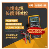 海富达CLM33电线电缆长度测量仪