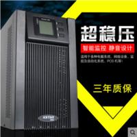 KSTAR科士达UPS不间断电源YDC9103H友电3000VA/2400W