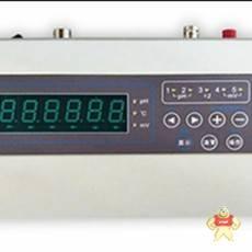 HG11-PHC-2A