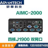 研华工控机AIMC-2000原装整机工业电脑主机嵌入式工作站无风扇CNC