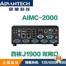 AIMC-2000
