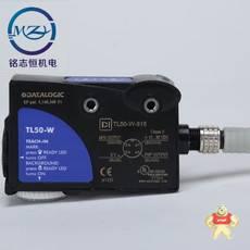 TL50-W-815