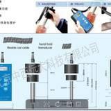 音波式粘度计 型号:BH51-VL7-100B-d15-TS/VL700-D15