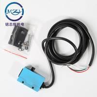 Z3J-DS-50E3落料电眼光电开关LONGYOUZ3J-DS50E3巨龙光电传感器