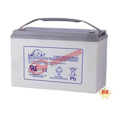 理士蓄电池DJM12-100(12V100AH)厂家直供、原装正品,假一罚十 理士蓄电池,理士电池,江苏理士,理士国际