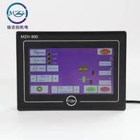 HLD-800制袋机电脑面板位置控制器定长控制器 触摸屏一体机单双通道