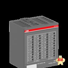 AI531