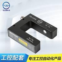 凯瑞达光电传感器PS-400S纠编电眼智能U型模拟量开关输出高精度