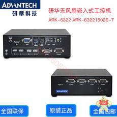 ARK-6322