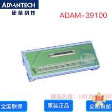 ADAM-39100