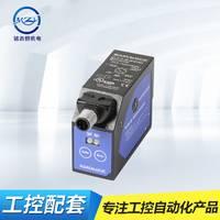 Datalogic标签机色标传感器TL46-W-815G制袋机色标传感器跟踪电眼
