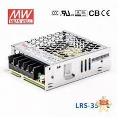 LRS-35-12