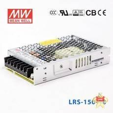 LRS-150-48