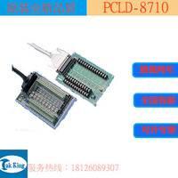 PCLD-8710 螺丝端子板