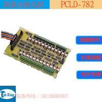 PCLD-782B 24通道光纤隔离DI板