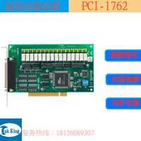 PCIE-1762H 16路继电器和16路隔离数字输入带数字滤波器和中断PCI