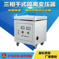 进口设备配套专用三相干式变压器 460V变380V转200V208V 厂家定制