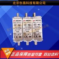 3NE1814-0西门子SIEMENS熔断器,全新原装现货供应!