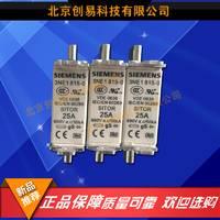 3NE1815-0西门子SIEMENS熔断器,全新原装现货供应!