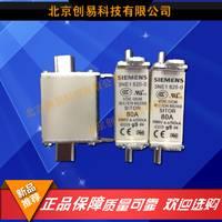 3NE1820-0西门子SIEMENS熔断器,全新原装现货供应!