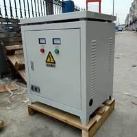 三相干式隔离变压器sg-30kva 380V变220V转110V 厂家现货供应