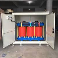 SG-500KVA三相干式升压变压器380V变660V1140V 全铜材质