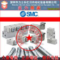 全新原装SMC气缸CDQSB16-10DM全新