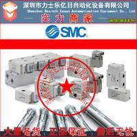 全新原装SMC精密调压阀IR2020-02