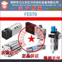 JMFH-5-1/4 10410 FESTO电磁阀全新原装