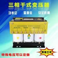 SBK-10KVA三相干式变压器 进口设备专用变压器 380V变200V208V110V