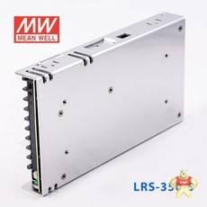 LRS-350-5