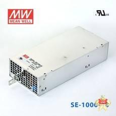 SE-1000-48