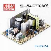 大量现货原装正品明纬电源PS-65-24 65W 24V 2.7A 单路输出无外壳PCB板明纬开关电源