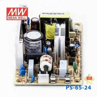 大量现货原装正品明纬电源PS-65-24 65W 24V 2.7A 单路输出无外壳PCB板明纬开关电源 PS-65-24,EPS-65-24,明纬开关电源,明纬代理,明纬电源