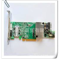 RAID-9361(1G缓存)SAS高性能1G缓存)缓存断电保护模块浪潮服务器