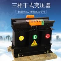 SBK-30kva三相干式变压器 460V/380V/220v/200/127V/110V 全铜材质